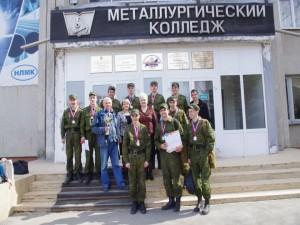 actionlmk-rus-8