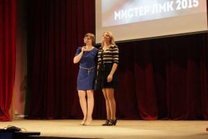 mslmk15-final-48