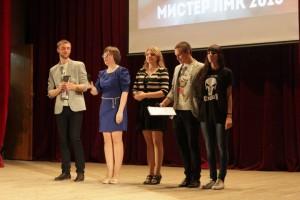 mslmk15-final-51