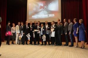 mslmk15-final-81