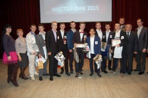 mslmk15-final-86
